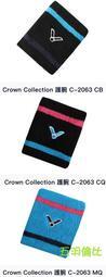 【五羽倫比】VICTOR Crown Collection 運動護腕 C-2063 C2063 戴資穎系列 勝利