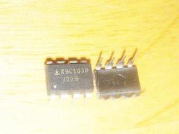 直插 X9C103p X9C103PIZ DIP-8 數位電位器晶片 211-06069