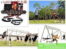 TRX新款懸掛式訓練帶系統健身拉力帶繩器塑形核心訓練P2P3T3rip60鍛煉身
