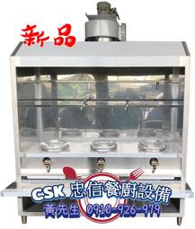 新品-訂製炒三口炒台✨尺寸皆可訂製,歡迎來電詢價