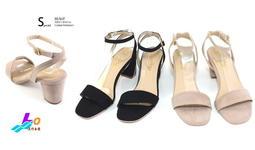Lo流行女鞋~☆仲夏魅力 ☆ MIT  一字繫踝柔軟細絨高跟涼鞋