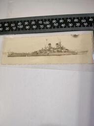 海軍陽字號戰艦