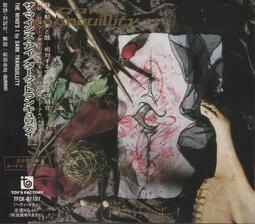 1997 絕版首發日本盤  Dark Tranquillity – The Mind's I r歐洲進口原版CD@C3