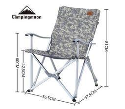 【悠遊戶外】Campingmoon 迷彩小川椅 鋁合金折疊椅露營釣魚郊遊 大川椅 巨川椅 速可搭