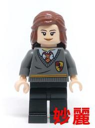 哈利波特 Harry Potter 【芒果樂高】 Lego 4842【 全新 制服妙麗 人偶 】原版 正版 樂高