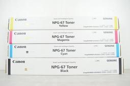 Canon imageRUNNER ADVANCE iR-ADV C3330/ C3330L/C3325碳粉npg-67