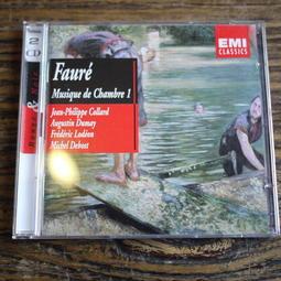 【午後書房】佛瑞 室內樂 Vol.1│Collard, 杜梅 等│2CD [EMI] (CH) 170617-53