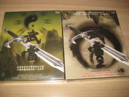 全新大陸劇《武當》DVD  (全劇60集10片裝) 焦恩俊 李若彤 張茜 嚴寬