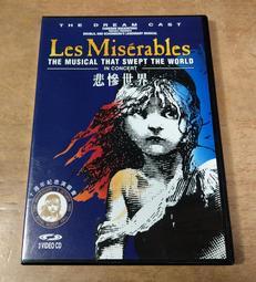 3VCD版:悲慘世界十週年紀念演唱會│Les Miserables 10│七成新
