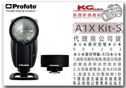 凱西動態館【 Profoto 901303 A1X sony off-Camera kit 閃光燈 套組 】圓形燈頭