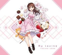 (四葉亭)代訂 CD ときのそら 時乃空 迷你專輯「My Loving」BD限定盤