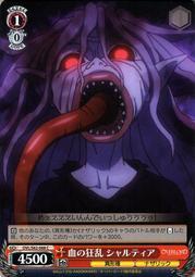 『遊戲平方』WS Overlord OVL/S62-068 C 夏提雅 不死者之王 紙牌