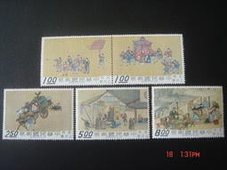 集集郵票社-58年清明上河圖特寫郵票 5