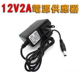 12V2A 電源供應器 監視器/錄影機/液晶電視 開關變壓器 輸入電壓100V-220V 監控電源器 by 鈦晶殿