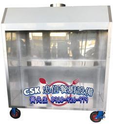 新品-移動式煙罩工作台 ✨尺寸皆可訂製,歡迎來電詢價