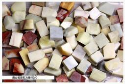 【禾洛書屋】篆刻印材壽山石/芙蓉石練習石 方形隨行章(小)