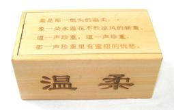 情人節首選禮物 -- 木制古典益智玩具 孔明鎖 溫柔魔盒 月光寶盒 神秘寶盒