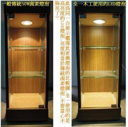 《全一木工坊》LED白光,黃光玻璃展示櫃.手機櫃.精品櫃.展示櫃.中島櫃 飾品櫃,眼鏡櫃