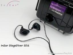 「JM-Plus 加煒電子」【InEar StageDiver 2】SD2 類客製耳機 德國製 加煒公司貨 保固2年