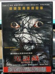 影音大批發-Y39-014-正版DVD-電影【鬼謎藏】-陳冠希 莎拉蜜雪兒 吉蘭 珍妮佛貝爾
