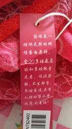 蠶絲(紅色)情趣薄紗透膚性感睡衣 特價2200