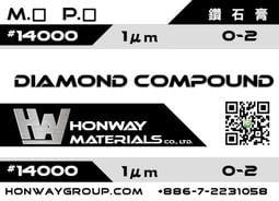 【鑽石膏】#14000 單晶-油性 1μm 超鏡面拋光 0-2 光學 鎢鋼 玉石 翡翠 珠寶 模具 2ml注射式包裝