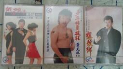 【音樂年華】黃克林 -全新未拆(3卷)原版卡帶