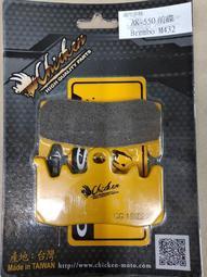 USED TESTED CLEANED BRISKHEAT TS0991-550 TS0991550
