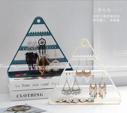 【三角展示架】可懸掛式飾品架 項鍊耳環首飾掛架☆160小舖