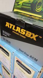 40年電池經銷商 ATLASBX 黑霸 AGM 電池 59520 bmw benz 95ah 另有58020 AGM