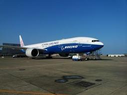 BR777[海天精品殿]豪華彩繪版波音777彩繪機 比例 1:200 附起落架/渦輪可轉動保證華航官方精品 全新未拆封