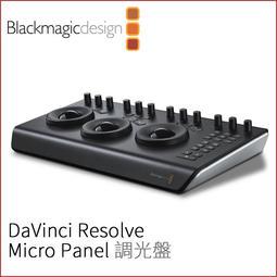 數位黑膠兔【 Blackmagic Design DaVinci Resolve Micro Panel 調光盤 】調色
