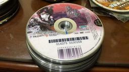 梟皇論戰 PILI 霹靂布袋戲 DVD~霹靂經武紀之梟皇論戰 全套(20片40集) L111
