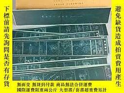 古文物【稀見】2004年日本原版井上雄彥《灌籃高手》大結局《十日後》黑板畫特別紀念版罕見紙盒裝24張全 整體尺寸46cm