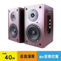 [ 邁克電腦 ] JS 淇譽 JY2061 木匠之音 藍牙 無線喇叭 USB/SD 4000W 附壁掛鐵片