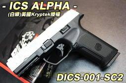 【翔準國際AOG】ICS ALPHS(白蟒紋) 美國Kryptek授權 (限量特別款) DICS-001-SC2