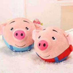 【T3】海草豬跳跳球 抖音同款 72首歌曲 兒童玩具 毛絨玩具 說話錄音 USB充電【HT66】