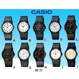CASIO手錶專賣店 超薄 指針錶MQ-24 簡單大方 考生推薦考試專用幸運錶 台灣代理公司貨免費保固【↘網路超低價】