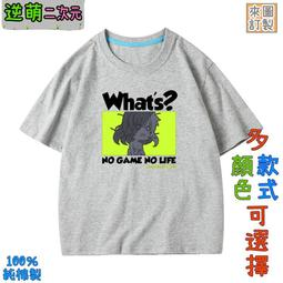 No Game No Life Shiro Pullover Cosplay Daily T-Shirt S-3XL Full Color Tops #V22