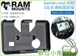 """5.0/"""" GPS LCD Display Touch For Garmin Nuvi 50 50LM 54 54LT 54LM 54LMT Xhg04"""