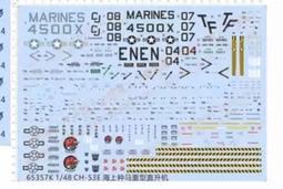 [男友禮物 情人節]65357 uh-60黑鹰CH-47A CH-47D CHINOOK支努干CH-53E直升机CH-4