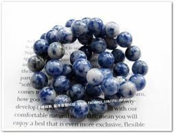 天然石 DIY 配件 手創材料 進口斑藍石 8mm 特色造型 串珠