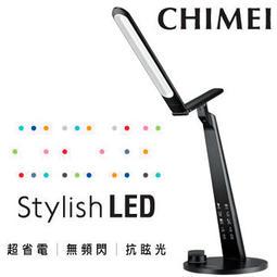 奇美CHIMEI時尚LED護眼檯燈LT-ST120D 免運費