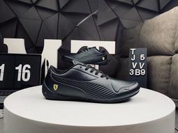 【橙子代購】彪馬 Puma 男運動賽車鞋Scuderia 時尚新款 潮流百搭 法拉利低幫鞋