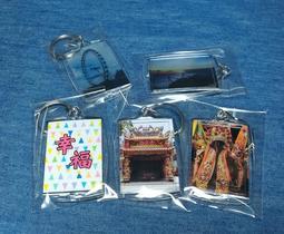 客製化 多件優惠 長方形 鑰匙圈 壓克力 鎖匙圈 吊飾 配件 掛飾 掛牌 扣環 設計 活動 紀念 寵物 文創 團體