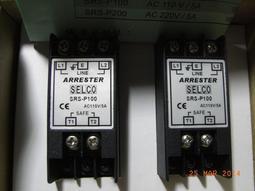 L9812/8.2MM AQUA EX FLAT DRILL 3XD