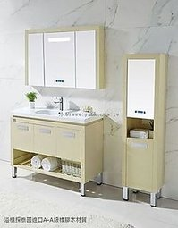 恒潔HGM-5651落地式浴櫃組(不含龍頭、鏡櫃、高身櫃)