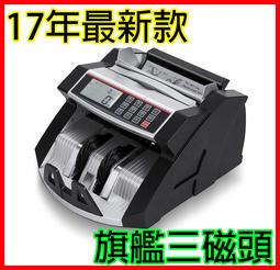 *18精品館*最新多功能 語言報數 驗鈔機3磁頭+6國幣 可驗鈔台幣 歐元 美元 日幣 外幣 點鈔機 數鈔機!