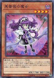 月光卡鋪-日紙 DP21-JP030 黑薔薇魔女 (普卡)