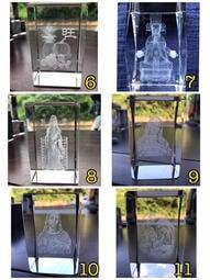 現貨出清 K9水晶鑽石切割面 3D水晶內雕 水晶擺件 開運擺件